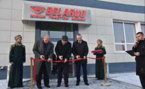 В Новосибирске открылось торгово-сервисный центр белорусской техники