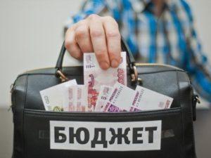 «Бюджет согласия и взаимопонимания» принят в НСО