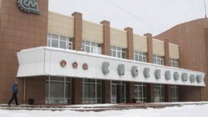 Запланированы торги на комплекс «Сибсельмаша»