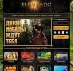 Популярные покерные игры в Эльдорадо