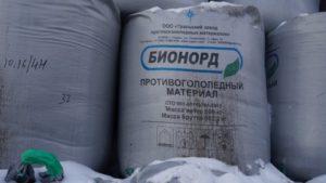 В Новосибирске стали использовать «Бионорд»