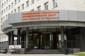 В Центре Мешалкина выявили картельный сговор при закупках