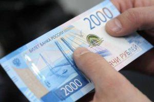 В Новосибирской области через 10 лет зарплата увеличится вдвое
