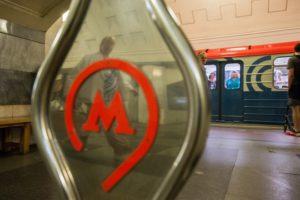Через 10 лет в Новосибирске появятся семь новых станций метро