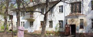 Через пять лет в Новосибирске расселят 176 аварийных домов