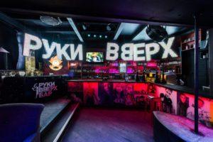 В Новосибирске откроется бар Сергея Жукова