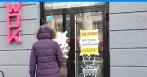 В Новосибирске проверяют кафе и ТЦ