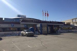 Центральному рынку Новосибирска грозит штраф