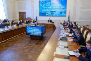 В правительстве НСО рассказали о поддержке бизнеса