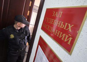 Главу сельского совета Новосибирской области судят за незаконную приватизацию