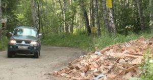 Дорога в Академгородке ремонтируется обломками здания гимназии