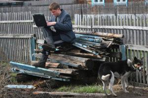 Ряд населённых пунктов НСО не имеет доступ к интернету