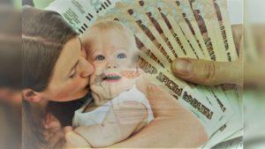 Жители Новосибирской области стали получать новые пособия на детей