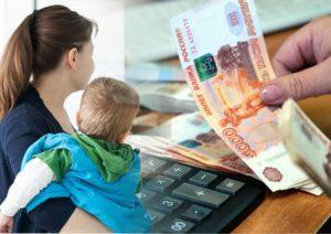 Социальные службы Новосибирска проверяют правомерность расходования «детских» выплат