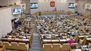 Эксперты определили КПД депутатов Государственной думы из Новосибирска