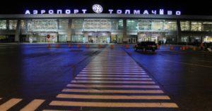Новый терминал в Толмачёво будут строить турки