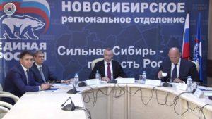 «Единая Россия» одержала победу в НСО