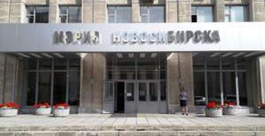 Чиновник новосибирской мэрии арестован за взятку
