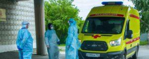 В Новосибирской области создано большое количество бригад скорой помощи