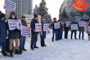 Новосибирцы митингуют против бездействия властей в ситуации с коронавирусом