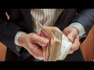Названа средняя зарплата по районам НСО