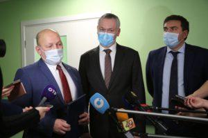 Спустя семь лет в Новосибирске ввели в эксплуатацию новый перинатальный центр
