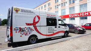 В Новосибирске запущен сервис дистанционного тестирования на ВИЧ