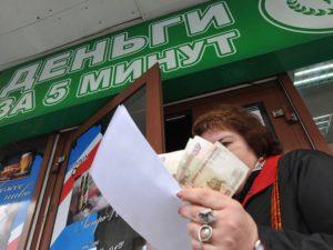 Новосибирцы увеличили свою закредитованность