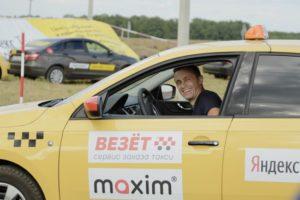 Новосибирские таксисты выступают против сделки между компанией «Везёт» и «Яндекс-такси»