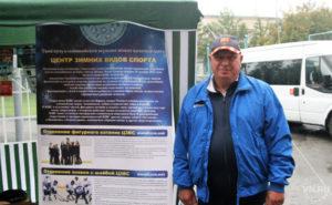 Главу новосибирского Центра зимних видов спорта обвиняют в хищениях