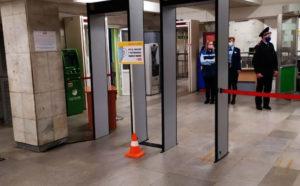 Документы по проекту завершения Дзержинской линии метро актуализированы