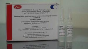 Новосибирская вакцина от ковида названа худшей