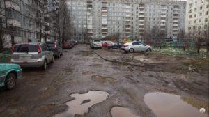 Новосибирск назван самым грязным городом России