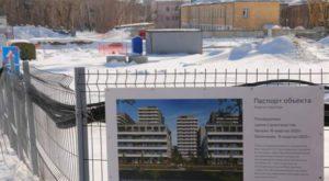 Суд разрешил строить квартал «Авиатор»