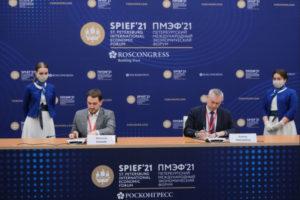 Губернатор НСО дал поручение начать реализацию соглашений, заключенных на ПМЭФ