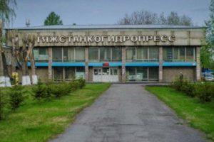 Завод «Тяжстанкогидропресс» требуют обанкротить