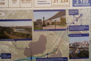 Названа стоимость проезда по четвёртому новосибирскому мосту